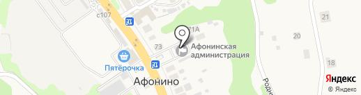 Банкомат, Волго-Вятский банк Сбербанка России на карте Афонино
