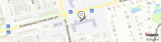Средняя общеобразовательная школа №10 на карте Бора