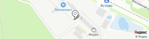 Торгово-производственная компания на карте Кстово