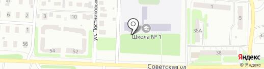 Средняя общеобразовательная школа №1 на карте Кстово
