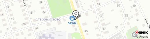 SPAR на карте Кстово