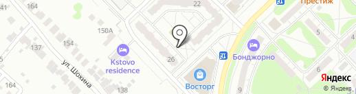 АМАКидс на карте Кстово