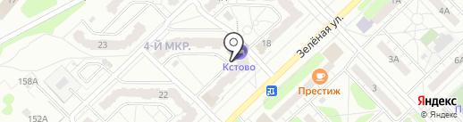 Дискавери на карте Кстово