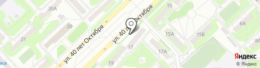 Магазин канцтоваров на карте Кстово