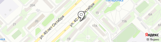 Магазин хозтоваров на карте Кстово