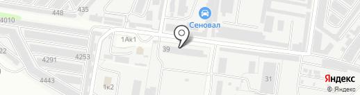 Городской Водоканал, МУП на карте Кстово
