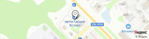Автостанция г. Кстово на карте Кстово