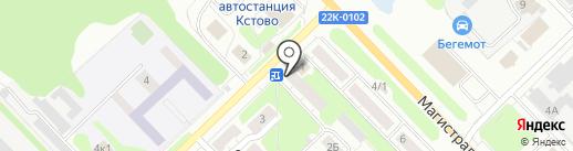 Магазин по продаже фруктов и овощей на карте Кстово