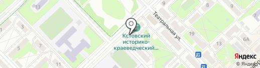 КПРФ на карте Кстово