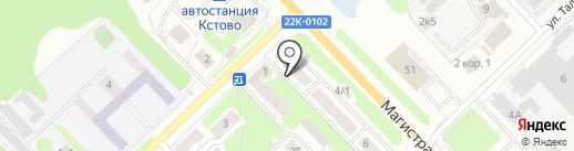 Зубок на карте Кстово
