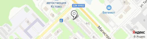 Цветочница на карте Кстово