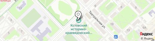 Кстовский историко-краеведческий музей на карте Кстово