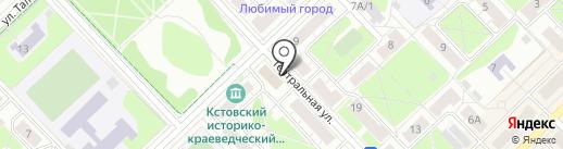 Почтовое отделение №1 на карте Кстово