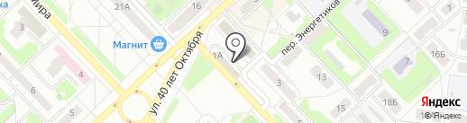 Магазин косметики и парфюмерии на карте Кстово