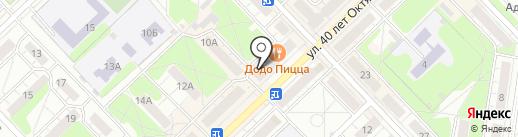 Магазин хозтоваров на ул. 40 лет Октября на карте Кстово