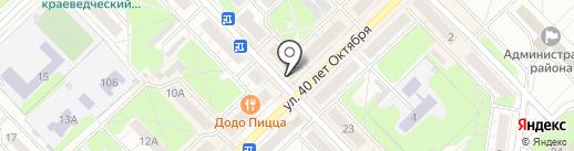 Сеть магазинов головных уборов на карте Кстово