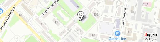 Алый парус на карте Кстово