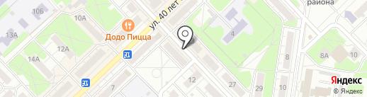 Туфелька на карте Кстово