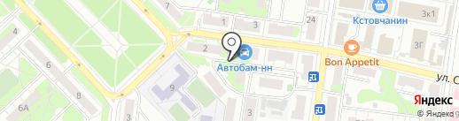 Академия детства на карте Кстово