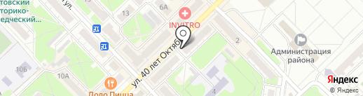 Магазин товаров для творчества и рукоделия на карте Кстово