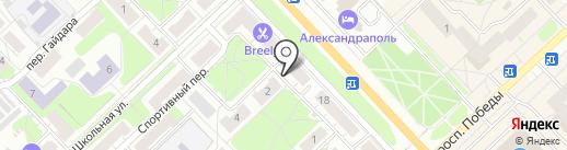 Банкомат, Совкомбанк, ПАО на карте Кстово