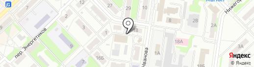 Бристоль на карте Кстово