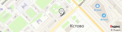 Топ-топ на карте Кстово