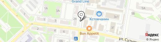 Мимино на карте Кстово