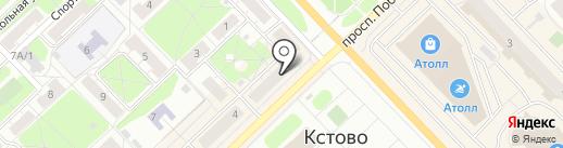 НКБ Радиотехбанк, ПАО на карте Кстово