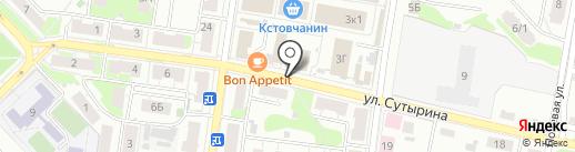 Кит на карте Кстово