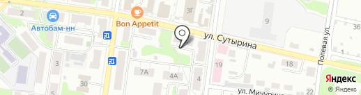Грундфос на карте Кстово