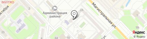 Центр занятости населения Кстовского района на карте Кстово