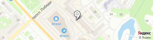 Служба быта на карте Кстово