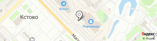 Магазин печатной продукции на карте Кстово