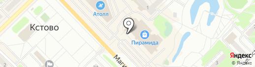 Банкомат, Росбанк, ПАО на карте Кстово