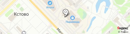 Салон сумок на карте Кстово