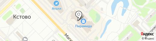 Магазин бижутерии на карте Кстово