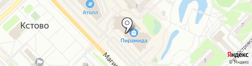 Билайн на карте Кстово