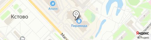 Банкомат, Банк Зенит, ПАО на карте Кстово