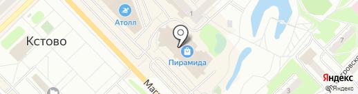 Торговый дом Парикмахер на карте Кстово