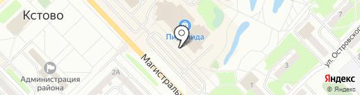 Podium на карте Кстово