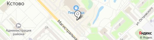 Mandarin Mint на карте Кстово