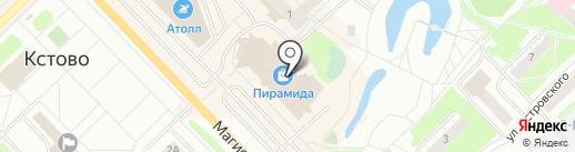 Lena на карте Кстово