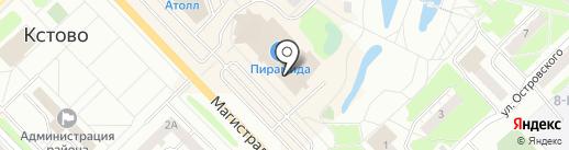 Шапель на карте Кстово