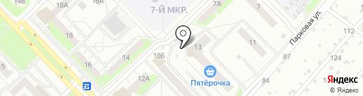Киоск по ремонту обуви на карте Кстово