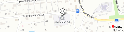 Гуру 34 на карте Волгограда