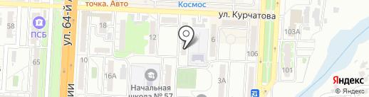 РегионЛандшафтСтрой на карте Волгограда