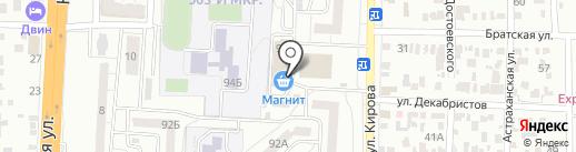 ВолгоПрофСервис на карте Волгограда