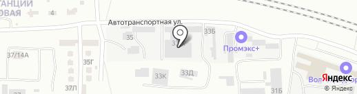 Аврора на карте Волгограда