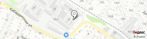 Аристо на карте Волгограда